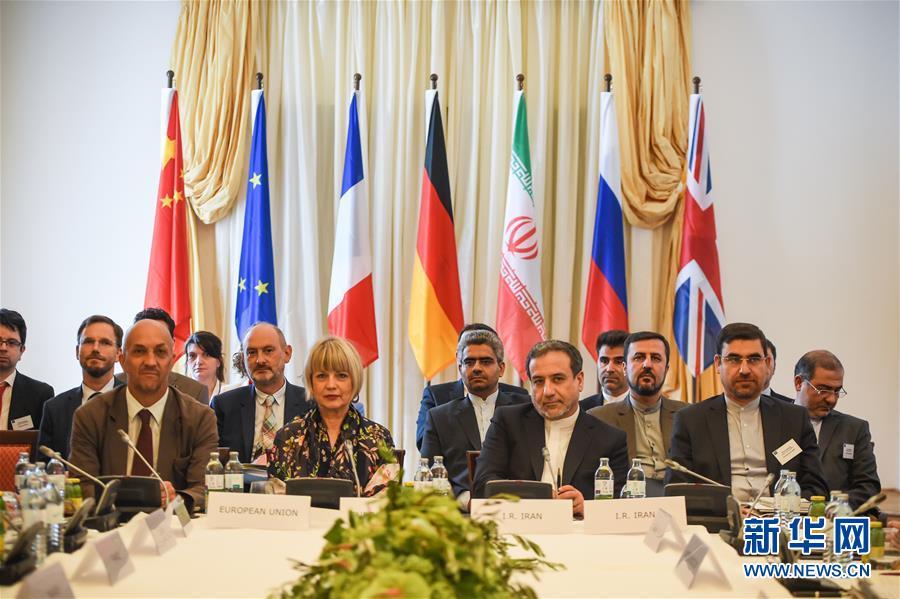 各方重申将坚定维护和执行伊核问题全面协议
