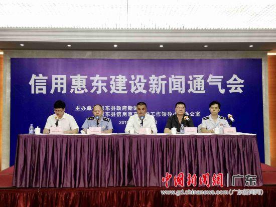 广东惠东发布限制消费令9620例