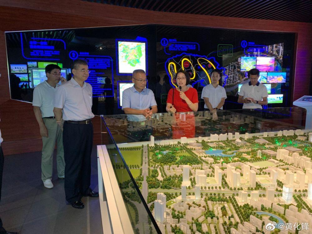 <b>胡启生市长率队赴广东开展学习考察和招商活动</b>