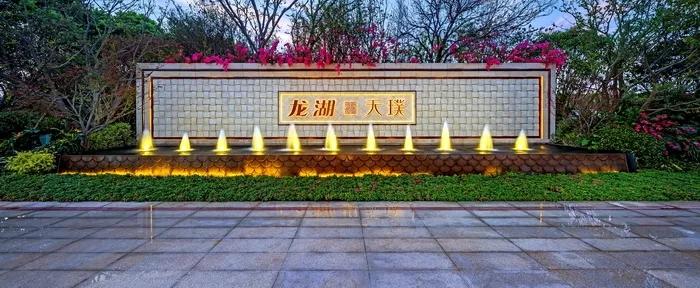 龙湖·天璞:三江七园的水岸园居之境