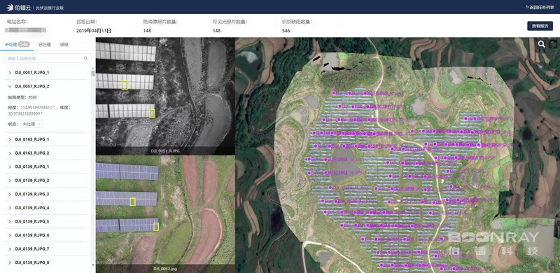 36氪首发 | 「伯镭科技」完成数千万元人民币Pre-A轮融资,将继续拓展矿区自动化运输业务