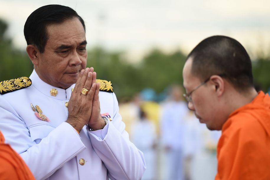 泰国庆祝国王拉玛十世67岁生日