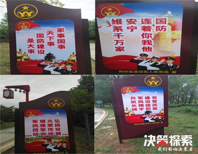 <b>西峡县回车镇召开退伍军人及现役军人家属座谈会</b>
