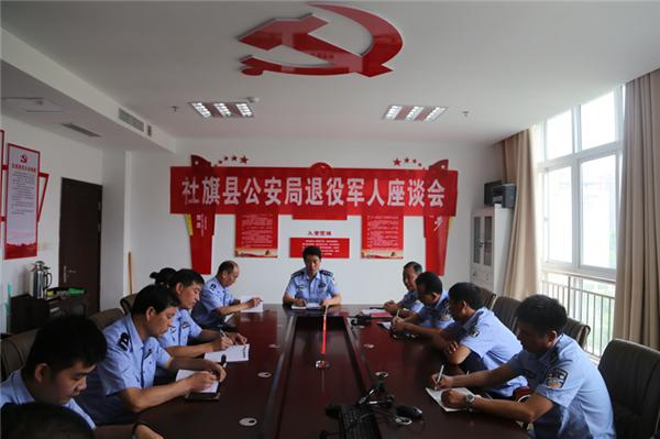 军营风采在警营绽放 社旗县公安局召开退役军人座谈会