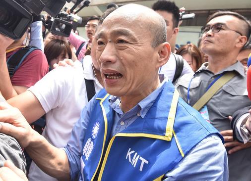韩国瑜称2020选举不公平:蔡英文洋枪洋炮,他只有小水果刀