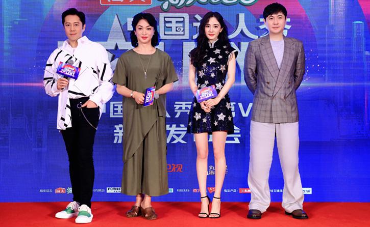 """《中国达人秀》第六季回归 四大梦想观察员默契""""成团"""""""