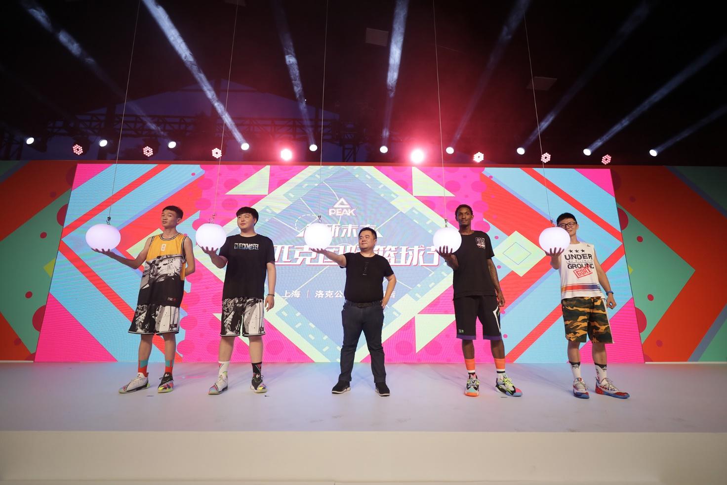 """匹克国际篮球节正式发布全新态极篮球鞋  """"大腿""""路威现身烎燃全场"""