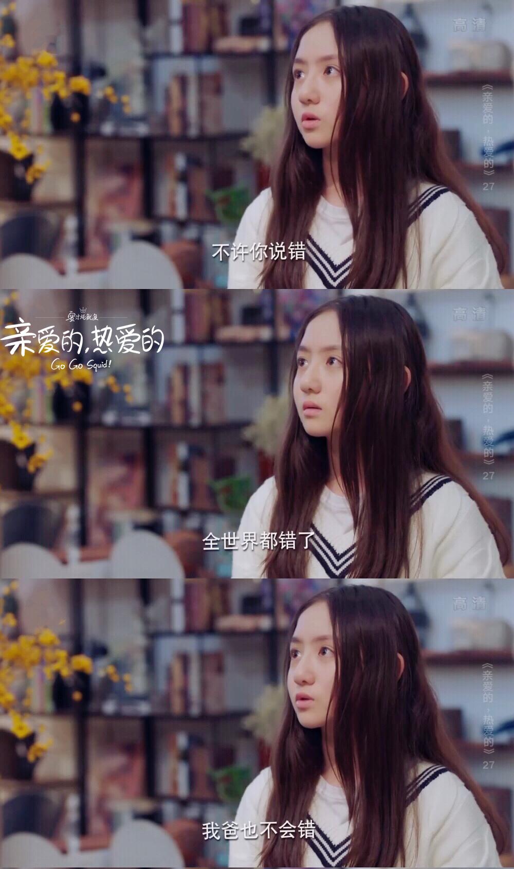 张格《亲爱的热爱的》正式下线 口碑炸裂惹哭观众