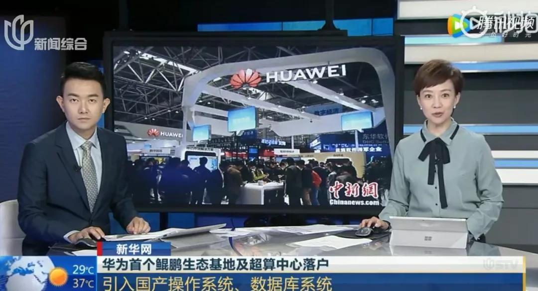 引入国产操作系统 华为首个鲲鹏生态基地及超算中心落户厦门