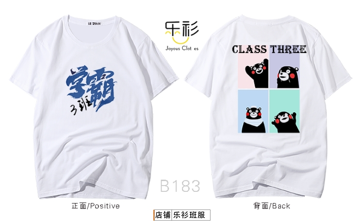 班服定制t恤,班服图案设计图片