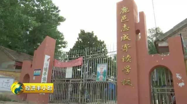 """""""水泥形同豆腐渣""""官方通报来了!山东台儿庄:两当事人已被控制"""