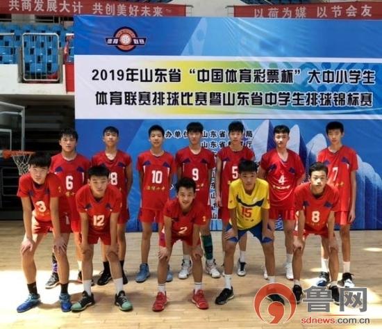淄博十中男女排2019年山东省初中排球联赛获佳绩