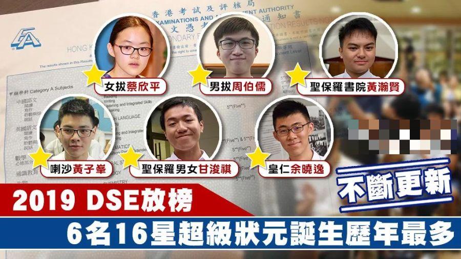 12名状元里10个学医:香港热衷的医学,大陆学生却选择逃离