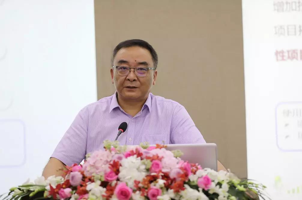 天安财险召开2019年年中工作会议插图(2)