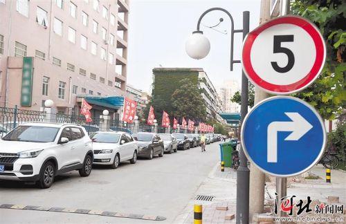 纾解城市停车难:管建借让老旧小区停车规范有序