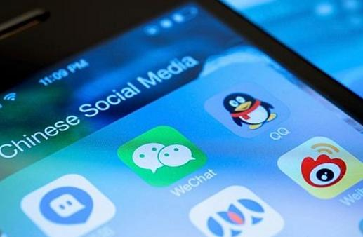 腾讯QQ又将放弃一款功能已陪伴用户9年时光网友:真心舍不得