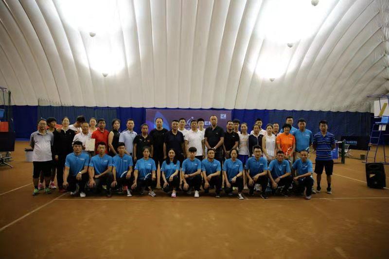 2019中国业余网球公开赛(CTA-Open)包头站圆满落幕