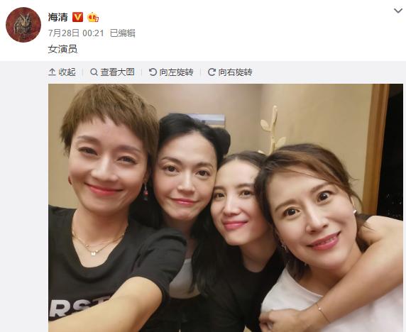 海清呼吁给中生代女演员机会:我们一直在坚持 没有傍大款 靠自己努力