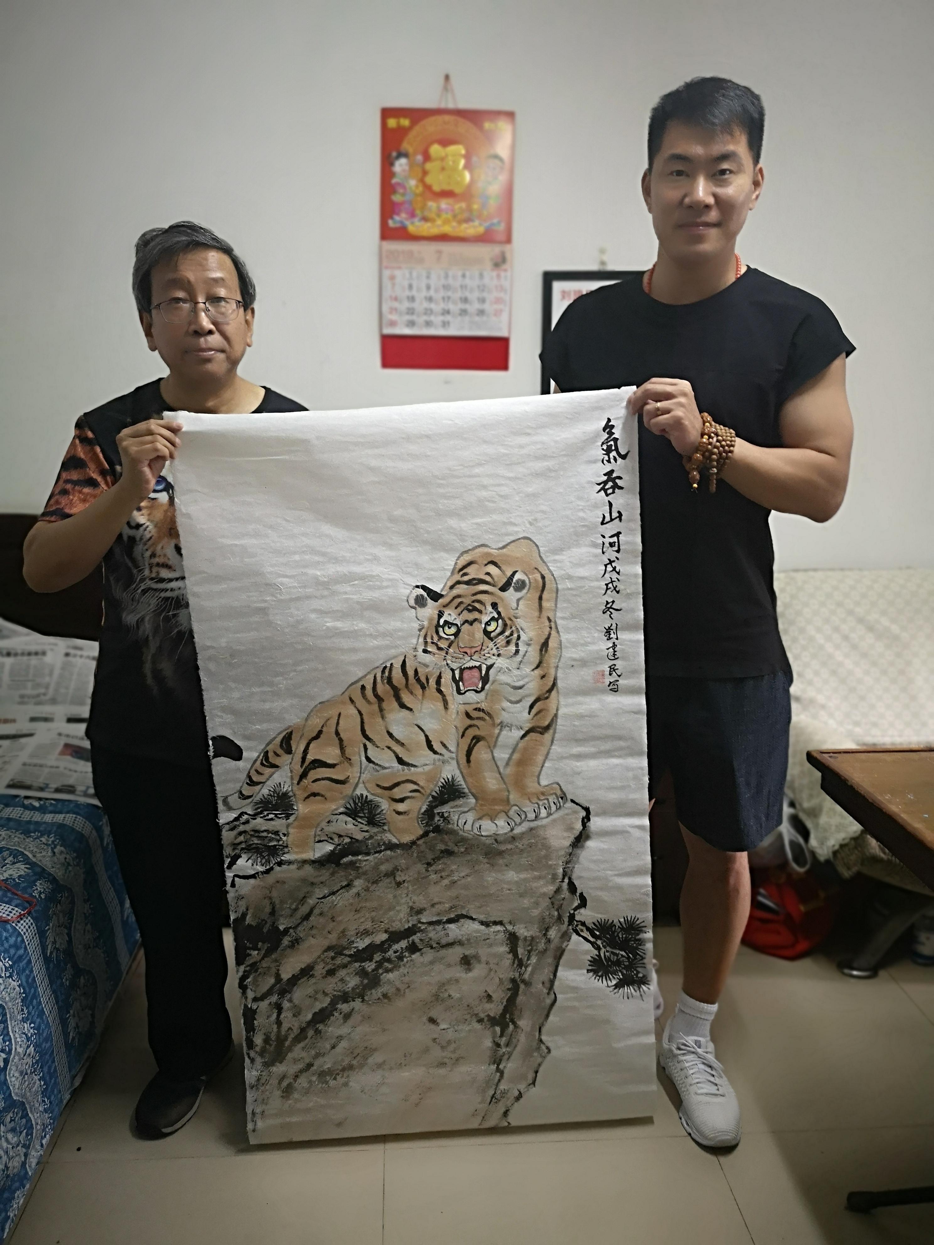 画家刘建民赠画作《气吞山河》,预祝张昊再取佳绩