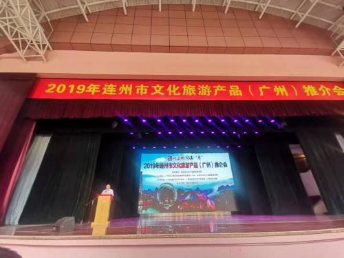 """百万人气网红推荐:连州网红旅游""""新""""玩法"""