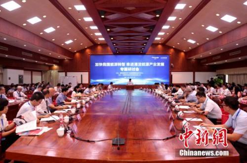 """国资委""""推进清洁能源产业发展""""研讨会在汉能举行"""