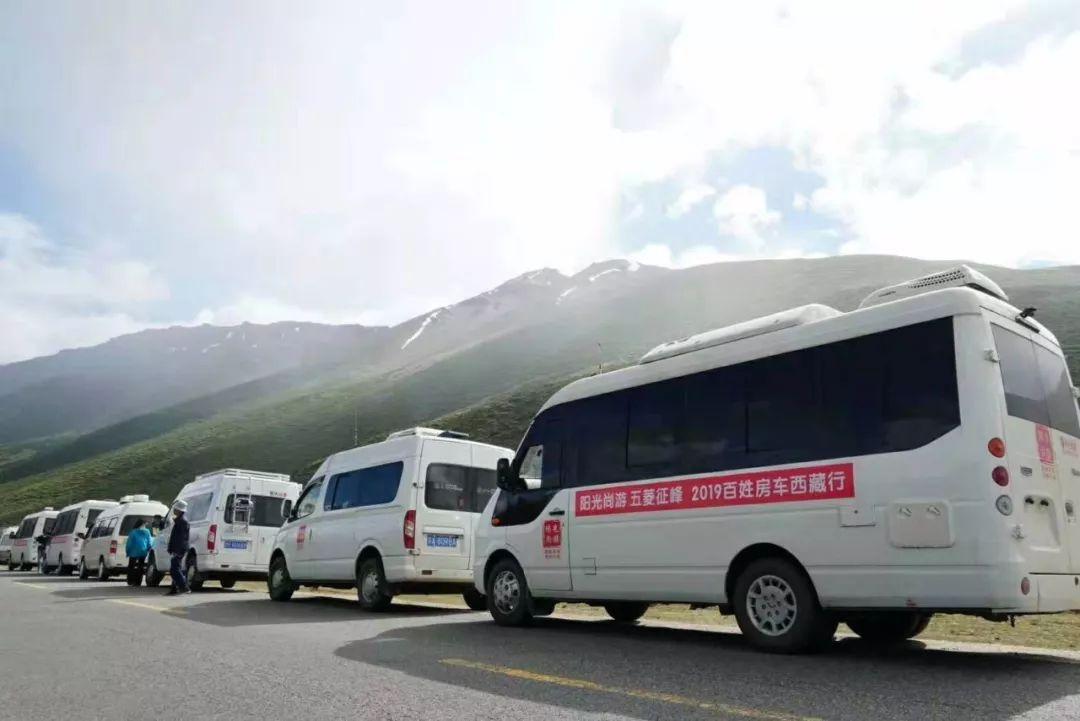 西藏林芝|因為五菱房車,我們走到一起!圖片
