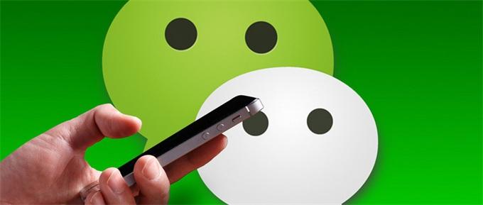 微信提醒关闭推送:面向部分iOS内测用户 帮助提升内容的筛选效率