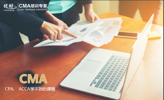 独家!CMA-P1考情分析新鲜出炉:灵活深入,更贴近实务