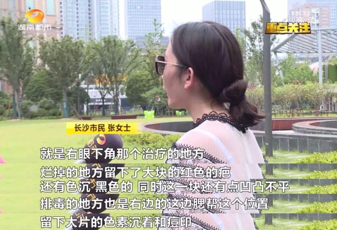 """长沙五一广场这家店出事了!常去的人都要小心!万元""""找罪受"""""""