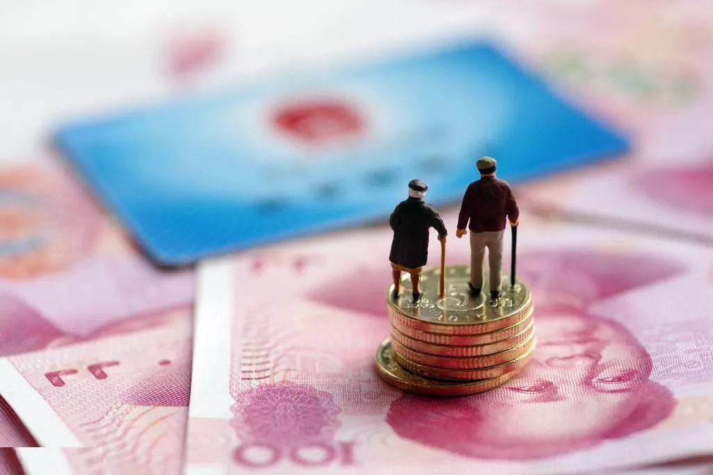 【800扫描】安庆企业退休人员养老金月人均增加132.6元,已提前调整到位!