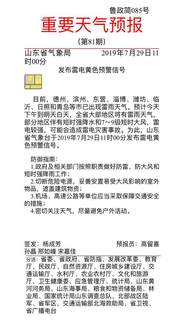 博狗娱乐平台官方网站