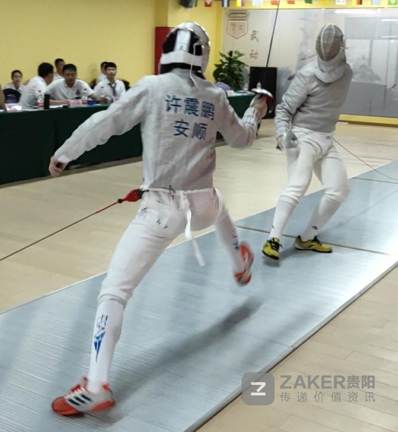 6 支代表队 176 人参赛!2019 年贵州省青少年击剑锦标赛开赛
