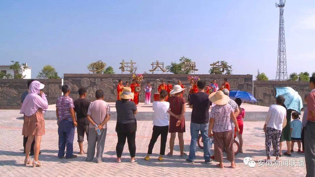 【文明实践在江淮】蚌埠市怀远县:倾情描绘文明实践新画卷