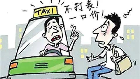 拒载?不给发票?玉林这几辆出租车被市民投诉后,马上被罚了