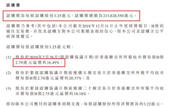 刘强东急了?砸2.1亿入股这家公司(组图)