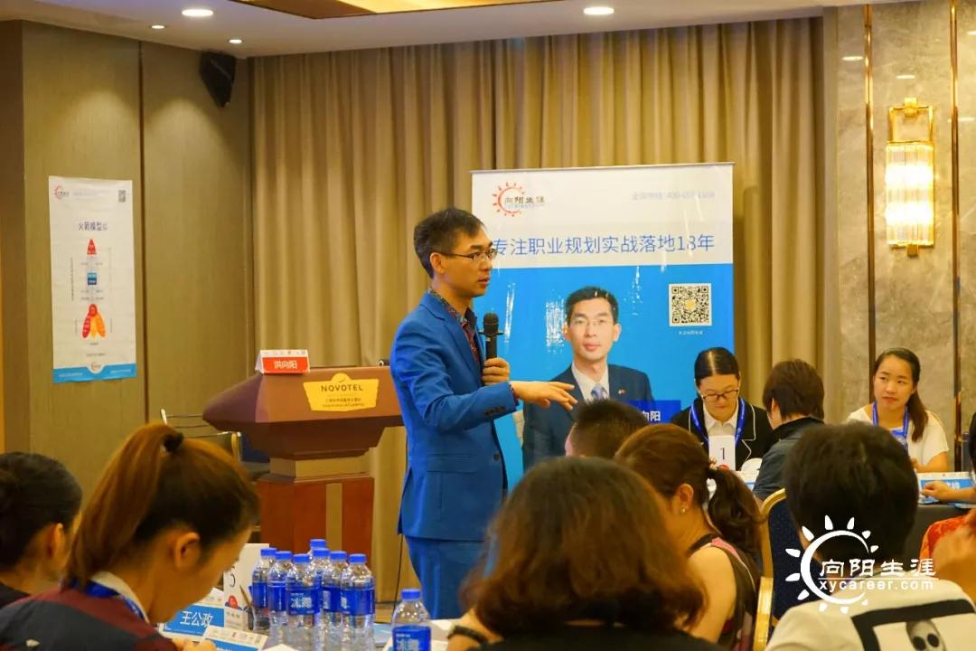 向阳生涯UAP高考志愿规划师