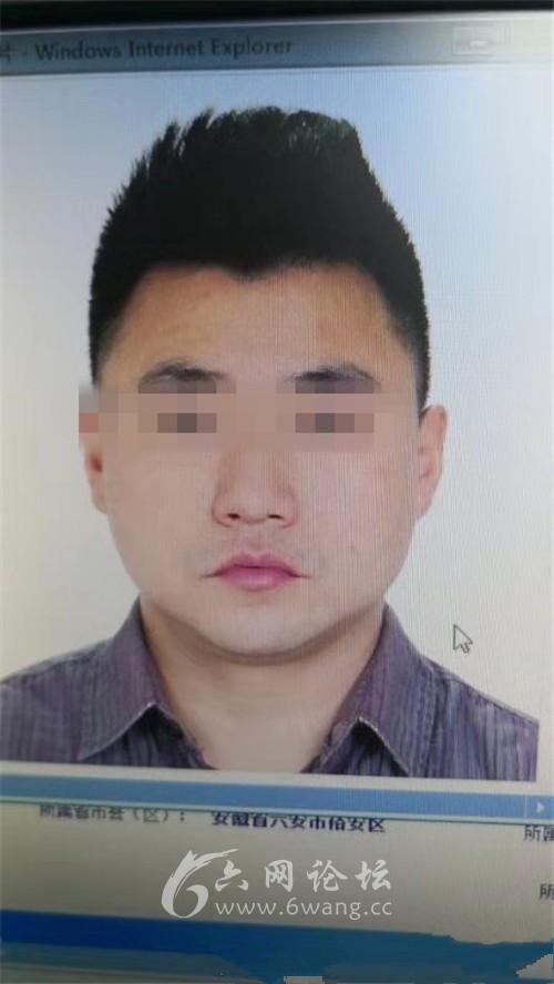 """六安一男子骗领身份证,脸上一颗痣""""出卖""""了他!"""