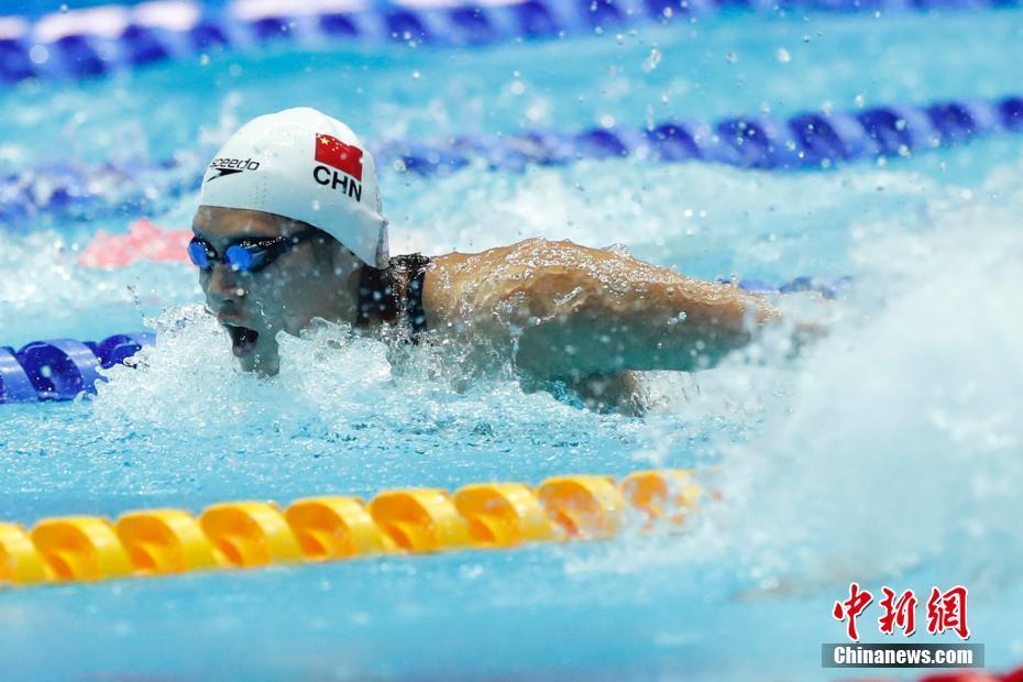 光州世锦赛:女子400米个人混合泳叶诗文摘银图片