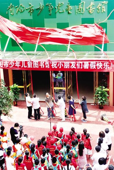 南阳市少年儿童图书馆开馆 初期,馆藏图书8万余册