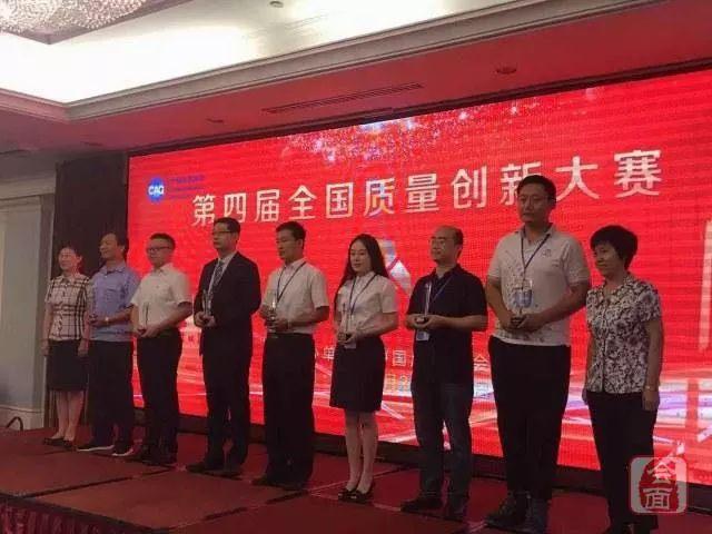 厉害了!奥体中心!郑州奥林匹克体育中心项目荣获第四届全国质量创新大赛最高级成果奖