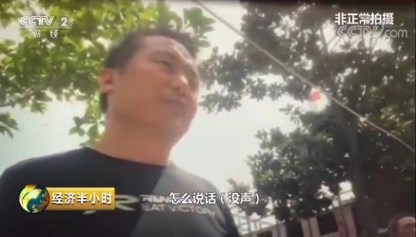 """山东枣庄""""只张嘴不出声""""干部被停职 系问题水泥调查带队人"""