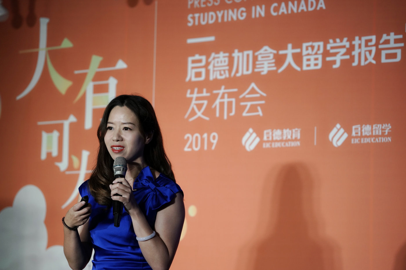 赴加留学生低龄占比接近30%,安大略省仍为首选地区