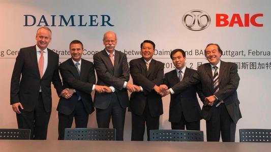 汽车国企走入国际化,北汽入股戴姆勒成为第三大股东