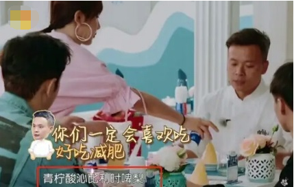 《中餐厅3》开播遭吐槽!黄晓明不服众,国宴级大厨水平一般!