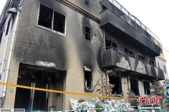 京都纵火案遇难者增至35人 嫌犯手机被没收查动机