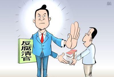 黔东南这名  全国双拥模范  局长,台上温文尔雅台下贪婪敛财,着了!