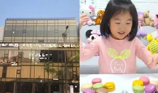 神吐槽:6岁女孩月入2200万,为父母购入5000万豪宅,是天赋使然还是被迫营业