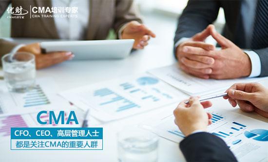 <b>独家!7月考季CMA中文考试P2考情分析:难!难!难!!!</b>