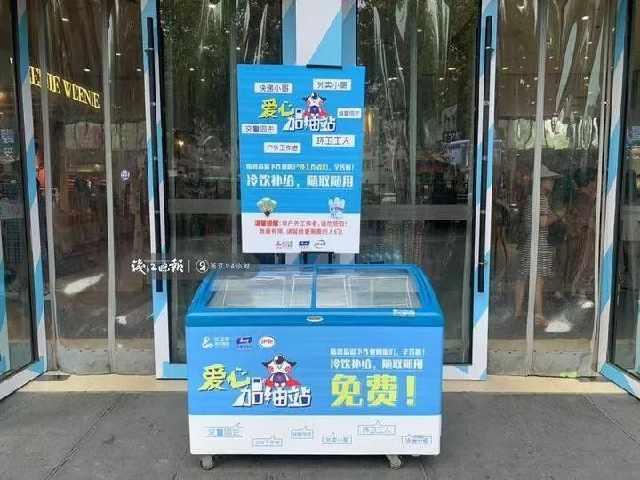 杭州爱心冰柜一箱水被拿光光,工作人员却百感交集……
