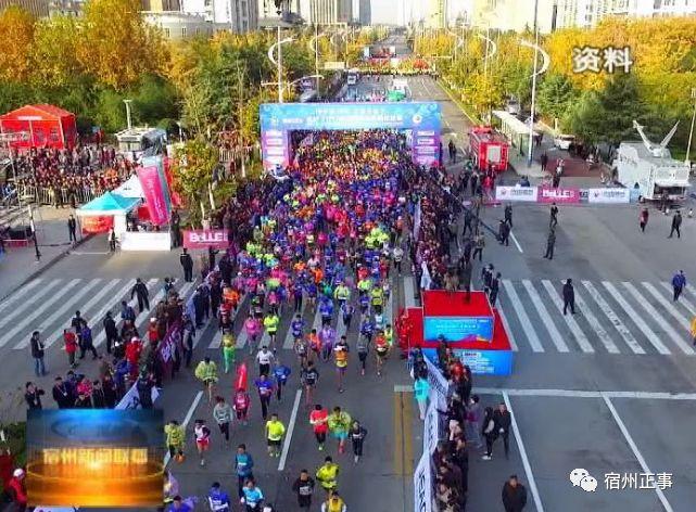 2019宿州国际半程马拉松比赛时间及路线出炉